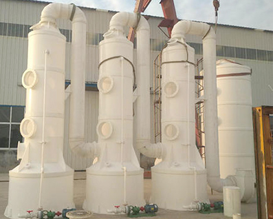 聚丙烯多功能废气净化塔价格