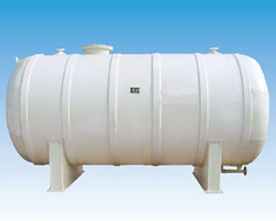 聚丙烯、聚氯乙烯贮罐(卧式)